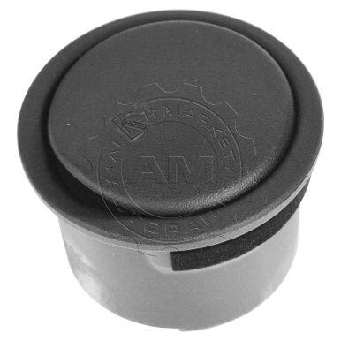 Ford Edge Ashtray Coin Cup Ford Oem Fcz  Baa